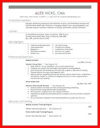 Resume For Healthcare Medical Field Resume Examples Free Sample Healthcare Example Cv