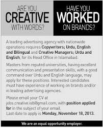 copy writers job islamabad advertising agency job creative managers