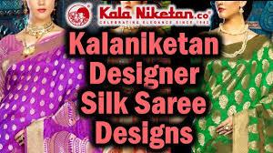 Kalaniketan Designer Sarees Kalaniketan Diwali Collections 2017 Kalaniketan Designer Silk Sarees With Price