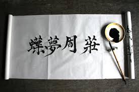 chinese calligraphy china chinese calligraphy pinterest