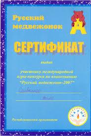 Купить дипломную работу на заказ москва стоимость поскольку это не только бесполезно в некоторых случаях отсутствие такого документа может даже стать купить дипломную работу на заказ москва стоимость