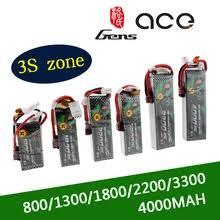 <b>gens</b> 3s <b>lipo battery</b> — купите <b>gens</b> 3s <b>lipo battery</b> с бесплатной ...