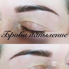 перманентный макияж бровей в технике напыление в ярославле