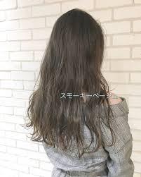 コンサバ グレージュ ハイライト ブリーチraftokyo 佐藤高徳 382872