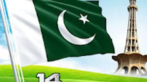 Pakistan Flag Live Wallpaper: 14 August ...