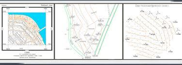 Помощь студентам по геодезии Диплом по геодезии Примеры работ по геодезии