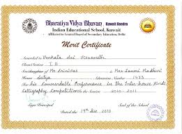 Venky Merit Certificates Calligraphy And Drawing