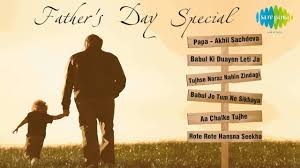 Fathers Day Special Songs Hindi Movie Songs Audio Juke Box