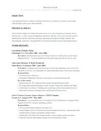 Sample Resume Objectives For Internships Resume Internship Sample ...