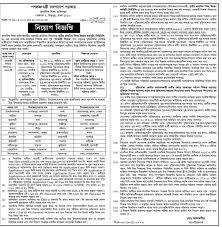 primary school assistant teacher job circular dpe gov bd bd primary school assistant teacher job circular 2017