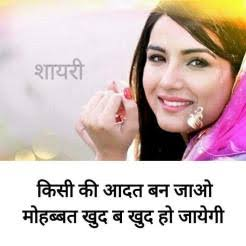 gusse wali images