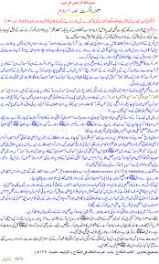 law and order urdu essay unemployment in essay asr neocube co funall ru law order special victims unitcustom dissertation and