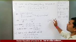 of vectors in 3d ii vector equation of line ii र ख क सद श सम करण lecture 4