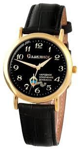 Купить Наручные часы Слава 1049559/2035 по выгодной цене ...