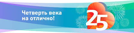 Академия ВЭГУ ВКонтакте
