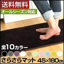 bed bath and beyond kitchen mat kitchen mats all season rugs mats washable rug mat more