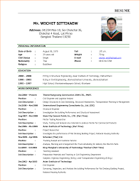 Example Of A Resume For A Job Gallery Of Sample Resume For Job Application Free Resumes Tips 84