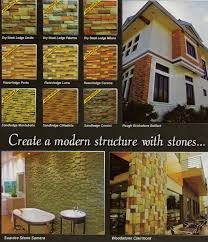 decorative stone manufactured architectural wall claddings new profiles