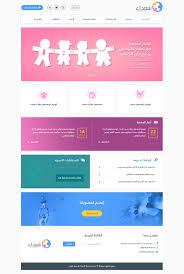 Design Site Internet Design Site Web By Fehmi Nechba Fehmi Nechba Tasmeem Me
