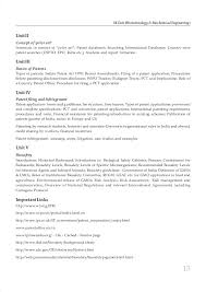 research paper article matrix movie