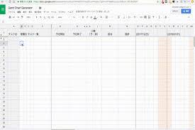 Gantt Chart Generator