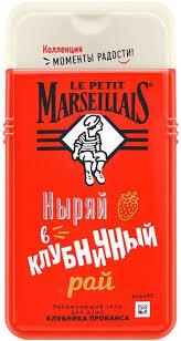 Купить <b>Гель</b>-<b>пена для душа</b> Le Petit Marseillais Клубника ...