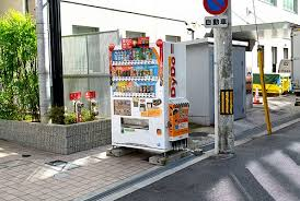 Renting Vending Machines Awesome Japanese Vending Machines Now Offer Free Umbrella Rental Japan Trends