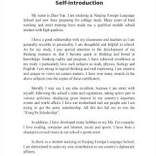 Introduction Essay Example 7 Self Examples Samples For Paragraph