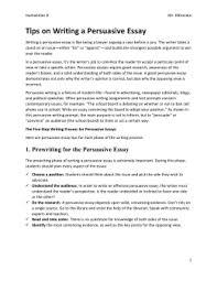the persuasive essay upper darby school district the persuasive essay speech
