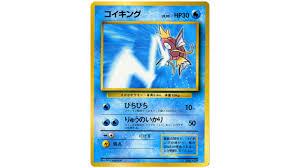 Over 1 million online bidders; Rare Pokemon Cards The Most Expensive Pokemon Cards Wargamer