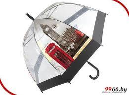 <b>Зонт Veld-Co 79584</b> купить в Минске: цена, доставка | 9966.by