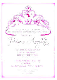 Invitation Words For Birthday Party Funny Birthday Party Invitation Wording Evebox