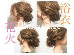 面長に悩む女の子に朗報似合う髪型ボブロング編レングス前髪