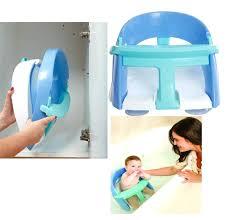 dream baby bath seat
