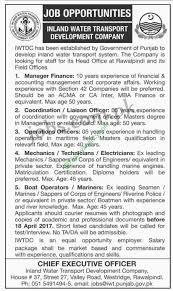 inland water transport development company iwtdc jobs 2017 jobs inland water transport development company iwtdc jobs 2017