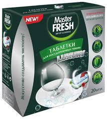 <b>Master FRESH Luxury 10</b> в 1 <b>таблетки</b> для посудомоечной машины