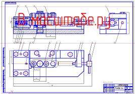 Чертежи дипломного проекта по технологи машиностроения  чертеж Чертежи дипломного проекта по технологи машиностроения