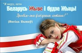 Украинцы будут въезжать в Беларусь только по загранпаспортам, - МИД - Цензор.НЕТ 6568