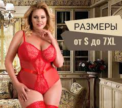 Afina-Lingerie.ru - интернет-магазин нижнего <b>эротического</b> белья