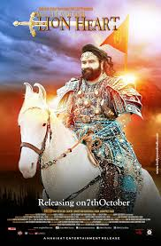 Watch MSG The Warrior Lion Heart Online Download Free 2016 Movie Full