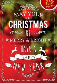 Printable Christmas Flyers Happy Hour Flyer Template Free Awesome Christmas Flyer Template Free
