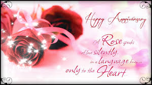 wallpaper quote happy anniversary with love