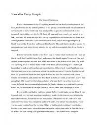 essay self descriptive essay example narrative and descriptive essay good ideas for narrative essays self descriptive essay example narrative and descriptive essay