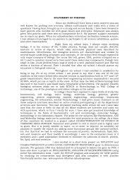 midwifery personal statement personal statement midwifery
