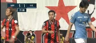 คอนซาโดเล ซัปโปโร v Yokohama ผลบอลสด ผลบอล เจลีก