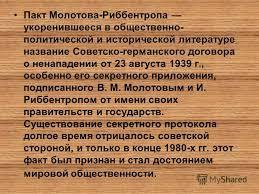 """Жодна позиція не зайнята ворогом. Поранених доставлено в госпіталі, тіла загиблих евакуйовано, - комбат """"Айдара"""" Яковенко про бій під Кримським - Цензор.НЕТ 8692"""