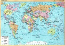 Страны Юго Западной Азии Политическая карта Мира