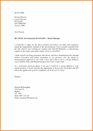 Supervisor Cover Letter With No Experience 17 Cover Letter For Supervisor Position Nohchiyn Net