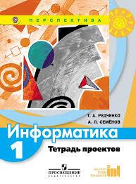 Контрольные работы по математике в классе по учебнику моро  Контрольные работы по математике в4 классе по учебнику моро