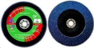 Шлифовальные диски <b>ПРАКТИКА</b>: по цене от 91 рублей, отзывы ...